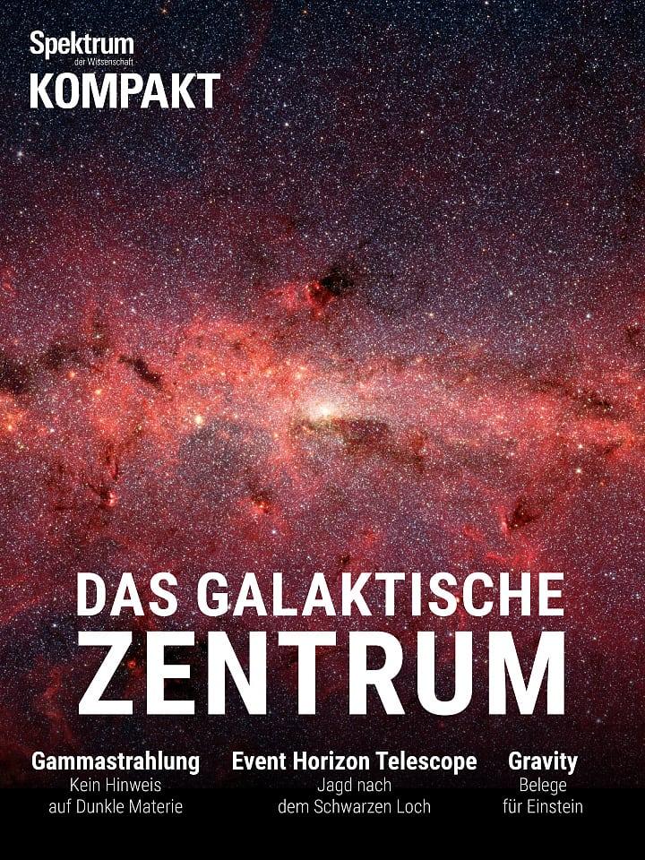 طیف فشرده: مرکز کهکشانی